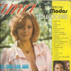 Coleccionismo de Revistas y Periódicos: REVISTA AMA. SEPTIEMBRE. 1975. Nº 378. MARIA LUISA SAN JOSÉ. JUANITA REINA. MICHAEL CAINE. Lote 53176702