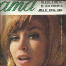 Coleccionismo de Revistas y Periódicos: REVISTA AMA. JULIO. 1969. Nº 230. TERESA GIMPERA. NURIA ESPERT. FERNANDO GILLÉN Y GEMMAN CUERVO. Lote 53177208