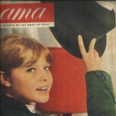 Coleccionismo de Revistas y Periódicos: REVISTA AMA. ABRIL. 1963. Nº 79. MARISOL. NINA RICCI. AVA GADNER. PACO RABAL. Lote 53178018