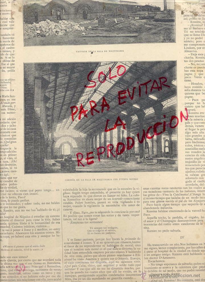 BARCELONA 1888 EXPOSICION UNIVERSAL SALA DE MAQUINARIAS HOJA REVISTA (Coleccionismo - Revistas y Periódicos Antiguos (hasta 1.939))