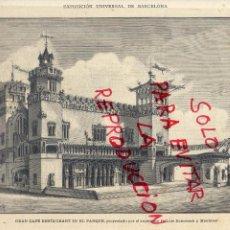Coleccionismo de Revistas y Periódicos: BARCELONA 1888 EXPOSICION UNIVERSALGRAN GAFE RESTAURANTE HOJA REVISTA. Lote 53362595