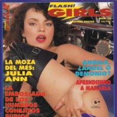 Coleccionismo de Revistas y Periódicos: FLASH GIRLS # 16 / 1994 ~ JULIA ANN ~ SUNSET THOMAS. Lote 40355936