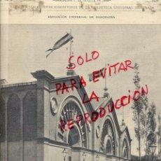 Coleccionismo de Revistas y Periódicos: BARCELONA 1888 EXPOSION UNIVERSAL SALA DE MAQUINAS HOJA REVISTA. Lote 53453867