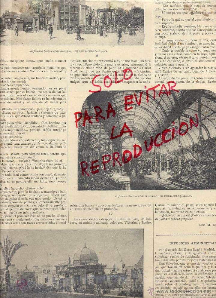 EXPOSICION UNIVERSAL 1888 BARCELONAUMBRACULO HOJA REVISTA HOJA REVISTA (Coleccionismo - Revistas y Periódicos Antiguos (hasta 1.939))