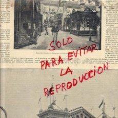 Coleccionismo de Revistas y Periódicos: EXPOSICION UNIVERSAL 1888 BARCELONA PABELLON MARITIMO HOJA REVISTA. Lote 53453890