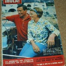 Coleccionismo de Revistas y Periódicos: HOLA Nº 1093 AGOSTO 1965- MARISOL DE VACACIONES - REPORTAJE DE 1 PG 5 FOTOS-LEER ENVIOS. Lote 53556301