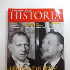 Coleccionismo de Revistas y Periódicos: REVISTA AVENTURA DE LA HISTORIA AÑO 2002. Lote 53690886