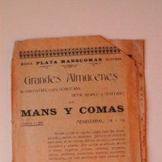 Coleccionismo de Revistas y Periódicos: CATALOGO GRANDES ALMACENES CRISTALERIA Y PORCELANA, MANS Y COMAS, BARCELONA. Lote 53726084