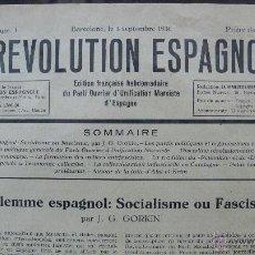 Coleccionismo de Revistas y Periódicos: LA REVOLUTION ESPAGNOLE. BARCELONA, 3 SEPTEMBRE 1936. 1 ANNÉE, NUM. 1. . Lote 53745713