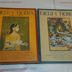 Coleccionismo de Revistas y Periódicos: LOTE - CIELO Y TIERRA - SENDAS DEL ESPÍRITU - N°4 Y 6 - ARBOR MUNDI. Lote 53852675