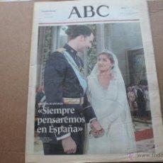 Coleccionismo de Revistas y Periódicos: ABC BODA 2004 REAL. Lote 53884493