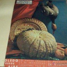 Coleccionismo de Revistas y Periódicos: MUNDO HISPANICO-TOMO CON 10 REVISTAS AÑOS 1954/1955. Lote 53896217
