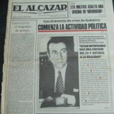 Coleccionismo de Revistas y Periódicos: PERIDICO EL ALCAZAR 30 DE AGOSTO DE 1981 CARTEL: WEST SIDE STORY. Lote 54081662