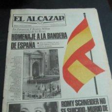 Coleccionismo de Revistas y Periódicos: PERIDICO EL ALCAZAR 30 DE MAYO DE 1982. ROMY SCHNEIDER. Lote 54111204