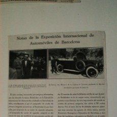 Coleccionismo de Revistas y Periódicos: HOJA DE REVISTA ORIGINAL AÑOS 20. NOTAS EXPOSICION INTERNACIONAL AUTOMÓVILES DE BARCELONA. Lote 54117613