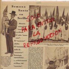 Coleccionismo de Revistas y Periódicos: SEVILLA 1930 SEMANA SANTA HOJA REVISTA. Lote 54147231