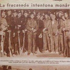 Coleccionismo de Revistas y Periódicos: ESTAMPA. 13 AGOSTO 1932. (SIN PORTADA). LEVANTAMIENTO DERECHAS 1932. GRETA GARBO. SANTANDER.TIETAR. . Lote 54162615