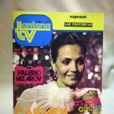 Coleccionismo de Revistas y Periódicos: REVISTA SEMANAL, ANTENA TV, LAS PROVINCIAS, CARMEN SEVILLA, Nº 8, VALENCIA 1980. Lote 54277926