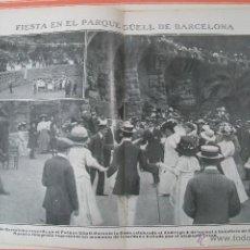 Coleccionismo de Revistas y Periódicos: FIESTA EN EL PARQUE GÜELL DE BARCELONA DOBLE PÁGINA NUEVO MUNDO 1909. Lote 54408746