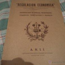 Coleccionismo de Revistas y Periódicos: CURIOSA REVISTA DE LA ASOCIACION NACIONAL DE INGENIEROS INDUSTRIALES, REGULACION DE PRECIOS AÑO 1943. Lote 54439449