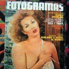 Coleccionismo de Revistas y Periódicos: REVISTA FOTOGRAMAS / AGATA LYS, SANDRA ALBERTI, DONALD SUTHERLAND ++. Lote 54450372