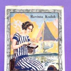 Coleccionismo de Revistas y Periódicos: REVISTA KODAK - FOTOGRAFIA - Nº 59 - 1926. Lote 54463785
