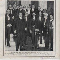 Collectionnisme de Revues et Journaux: SOCIEDAD ESPAÑOLA DE HISTORIA NATURAL, REY ALFONSO XIII Y SR. ALLENDESALAZAR - 1921. Lote 54576225