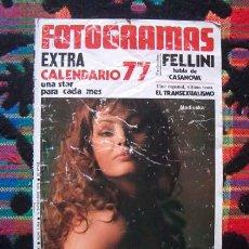 Coleccionismo de Revistas y Periódicos: REVISTA FOTOGRAMAS / CALENDARIO 1977 COMPLETO... AGATA LYS, NADIUSKA, MARY FRANCIS...VER FOTO. Lote 54619961