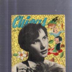 Coleccionismo de Revistas y Periódicos: REVISTA DE LOS 17 AÑOS. CHICAS. Nº 152. Lote 54624098