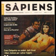 Coleccionismo de Revistas y Periódicos: REVISTA SAPIENS Nº 16 FEBRER 2004 - NO ERA AMOR, ERA POLITICA. Lote 54714756