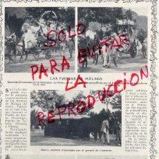 Coleccionismo de Revistas y Periódicos: MALAGA 1912 FIESTAS HOJA REVISTA. Lote 54734936
