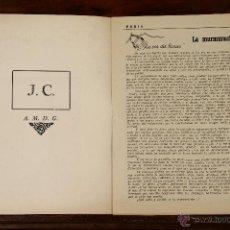 Coleccionismo de Revistas y Periódicos: 6785 - REVISTA FORJA. 19 EJEM.(VER DESCRIP). VV. AA. EDIT. RUBI. 1952-1955.. Lote 50188116
