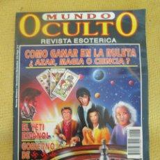 Coleccionismo de Revistas y Periódicos: MUNDO OCULTO REVISTA ESOTERICA Nº 7 . Lote 54833057