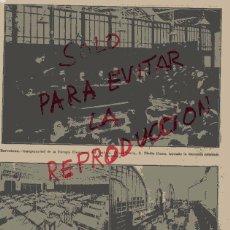 Coleccionismo de Revistas y Periódicos: BARCELONA 1914 ESCUELA ELEMENTAL DEL TRABAJO INAUGURACION HOJA REVISTA. Lote 54868668