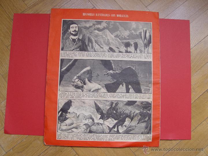Coleccionismo de Revistas y Periódicos: HERMANO LOBO (Nº 104, 1974) BRUGUERA. Revista de Humor. Coleccionista. Original - Foto 2 - 54876124