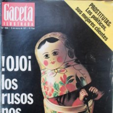 Coleccionismo de Revistas y Periódicos: ANTIGUA REVISTA *GACETA ILUSTRADA*, MARZO DE 1977, Nº 1066.. Lote 54987781
