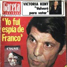 Coleccionismo de Revistas y Periódicos: ANTIGUA REVISTA *GACETA ILUSTRADA* - NOVIEMBRE DE 1976.. Lote 57577150