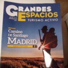 Coleccionismo de Revistas y Periódicos: GRANDES ESPACIOS. TURISMO ACTIVO. MONTAÑISMO. N 204 ESPECIAL CAMINO DE SANTIAGO EN MADRID. Lote 55069381