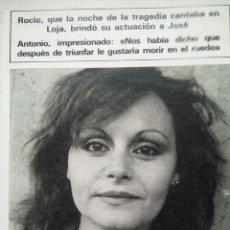 Coleccionismo de Revistas y Periódicos: RECORTE ROCIO DURCAL. Lote 55186193