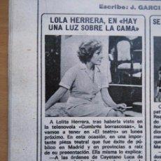 Coleccionismo de Revistas y Periódicos: RECORTE LOLA HERRERA. Lote 55384028