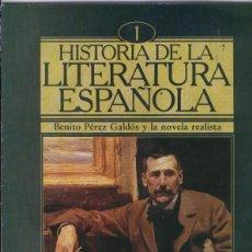 Coleccionismo de Revistas y Periódicos: HISTORIA DE LA LITERATURA ESPAñOLA NUMERO 01. Lote 55421896