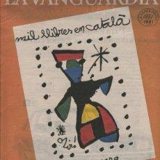 Coleccionismo de Revistas y Periódicos: LITERATURA ESPAñOLA NUMERO 2. Lote 55510024