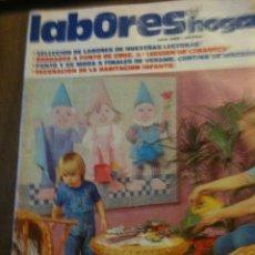 Coleccionismo de Revistas y Periódicos: LABORES DEL HOGAR ,AGOSTO ,1978,N.243. Lote 55692624