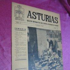 Coleccionismo de Revistas y Periódicos: BOLETIN INFORMATIVO DEL CENTRO ASTURIANO DE MADRID Nº 11 - FEBRERO 1952. Lote 55709826