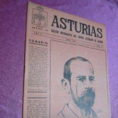 Coleccionismo de Revistas y Periódicos: BOLETIN INFORMATIVO DEL CENTRO ASTURIANO DE MADRID Nº 13 - ABRIL 1952. Lote 55709997