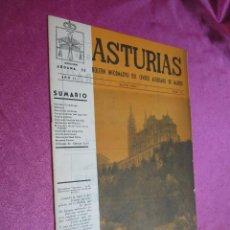 Coleccionismo de Revistas y Periódicos: BOLETIN INFORMATIVO DEL CENTRO ASTURIANO DE MADRID Nº 14 - MAYO 1952. Lote 55710090