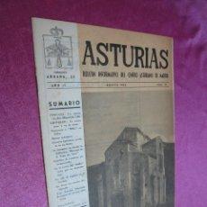 Coleccionismo de Revistas y Periódicos: BOLETIN INFORMATIVO DEL CENTRO ASTURIANO DE MADRID Nº 17 - AGOSTO 1952. Lote 55710368