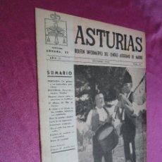 Coleccionismo de Revistas y Periódicos: BOLETIN INFORMATIVO DEL CENTRO ASTURIANO DE MADRID Nº 19 - OCTUBRE 1952. Lote 55710420