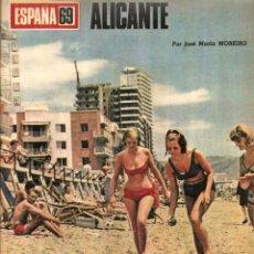 Coleccionismo de Revistas y Periódicos: AÑO 1969 ALICANTE HUMOR BELLUS MINGOTE KIRAZ VANESSA REDGRAVE ACTRIZ ARTISTA CONCHITA MONTES . Lote 55892291