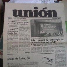 Coleccionismo de Revistas y Periódicos: UGT - REVISTA PERIODICO - UNION - 20 OCTUBRE 1981. Lote 56044408